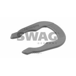 Стопор заглушки (Swag) 32912408