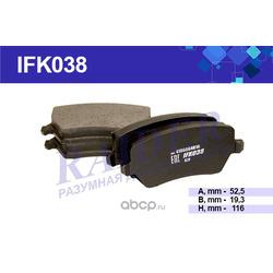 Колодки тормозные дисковые передние (RAIDER) IFK038