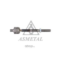 Осевой шарнир рулевая тяга (AS METAL) 20DC2000
