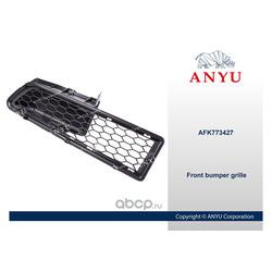 Решетка бампера переднего левая (ANYU) AFK773427