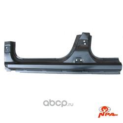 Порог кузова правый рено логан ларгус (NPA) NP51107178