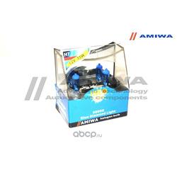 "Лампа накаливания ""blue diamond light h7"" 12в 55вт 2шт (Amiwa) 2XINEOH71255"