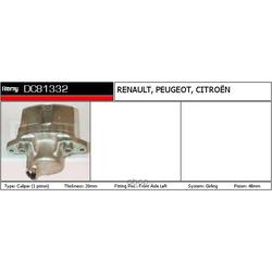 Тормозной суппорт (Delco remy) RAB92443