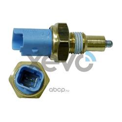 Выключатель фара заднего хода (ELTA Automotive) XBL7459