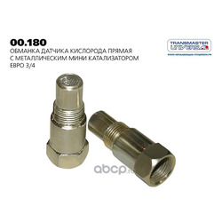 Обманка датчика кислорода прямая с металлическим мини катализатором евро 3/4 (TRANSMASTER UNIVERSAL) 00180