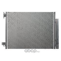 Конденсатор кондиционер (Delphi) CF20292