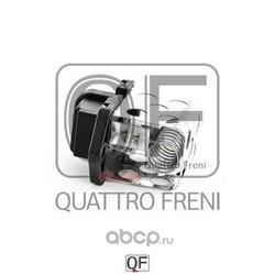 Регулятор вентилятор салона (QUATTRO FRENI) QF10Q00045