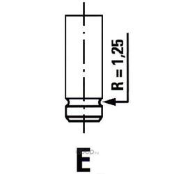 Выпускной клапан (IPSA) VL123500