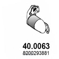 Катализатор (ASSO) 400063