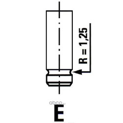 Впускной клапан (IPSA) VL123400