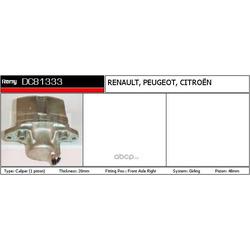 Тормозной суппорт (Delco remy) RAB92444
