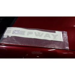 наклейка кузова декоративная STEPWAY original (правая) Сандеро (Renault Trucks) 990464194R