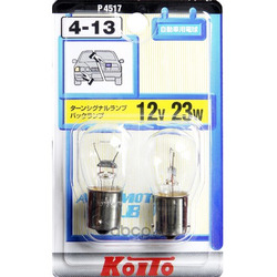 Лампа дополнительного освещения (KOITO) P4517
