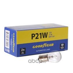 Лампа накаливания автомобильная p21w 12v 21w (GOODYEAR) GY012221