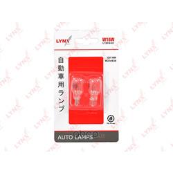 Лампа накаливания в блистере 2шт. (LYNX auto) L1281602