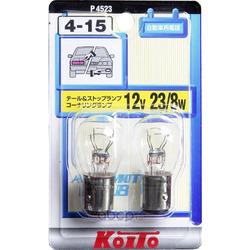 Лампа дополнительного освещения (KOITO) P4523