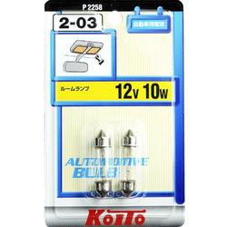 Лампа дополнительного освещения (KOITO) P2258