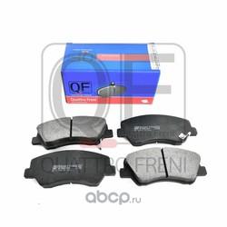 Колодки тормозные передние правые (QUATTRO FRENI) QF81702