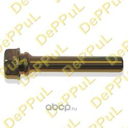 Направляющая суппорта тормозного переднего (DePPuL) DEPP090