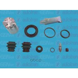 Ремкоплект тормозной (Seinsa Autofren) D42221C