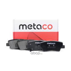 Колодки тормозные задние дисковые(комплект) (METACO) 3010005