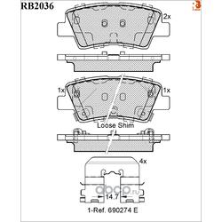 Дисковые тормозные колодки (R BRAKE) RB2036