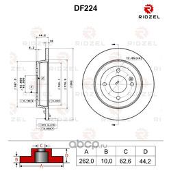 Диск тормозной задний (RIDZEL) DF224