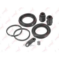 Ремкомплект тормозного суппорта переднего (LYNX auto) BC0290