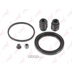 Ремкомплект тормозного суппорта переднего (LYNX auto) BC0536