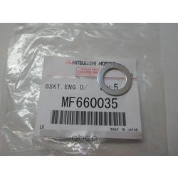 Шайба металлическая (MITSUBISHI) MF660035