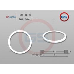 Тефлоновое кольцо 26,6*30,4*2 (GS) ST01336