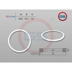 Тефлоновое кольцо 37*40,7*1,85 (GS) ST01646