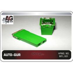 Предохранитель силовой 40а зелёный катридж большой (Auto-GUR) AGFJ1640A