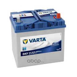 Батарея аккумуляторная 60а/ч 540а 12в (Varta) 5604100543132