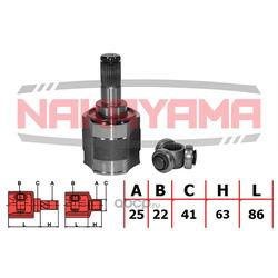 Шрус внутренний (25x22x149x41) (комплект) (Nakayama) NJ7159NY