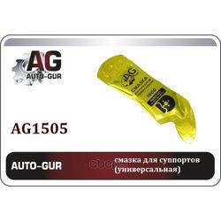 Смазка для суппортов мс 1600,( 5г стик-пакет с европодвесом) (Auto-GUR) AG1505