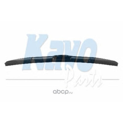 Щетка гибридная, крючок, 650мм (NWB) NU026L