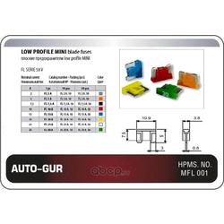 Предохранитель mini (micro) 20a желтый (Auto-GUR) AGFL20A