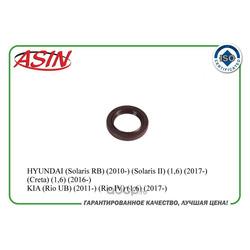 Сальник коленвала передний (ASIN) ASINSG2184