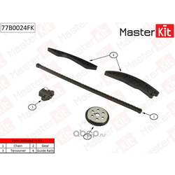 Комплект цепи грм (MasterKit) 77B0024FK