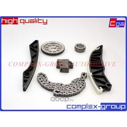 Комплект для замены грм (CGA) 1SCC600RA