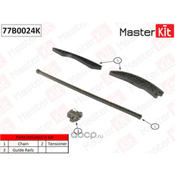 Комплект цепи грм (MasterKit) 77B0024K