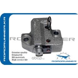 Натяжитель цепи грм (ROADRUNNER) RR2441025001