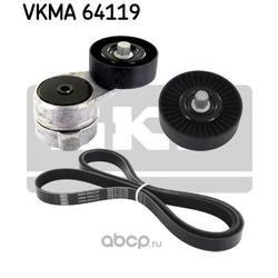 Поликлиновой ременный комплект (Skf) VKMA64119