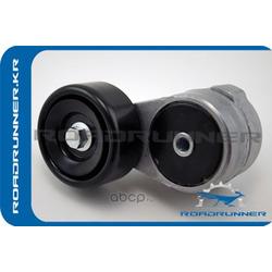 Ролик натяжной ремня приводного (ROADRUNNER) RR252812B010