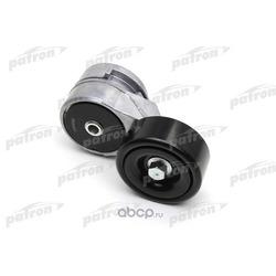 Натяжитель приводного ремня (PATRON) PT64056