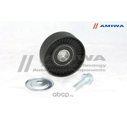 Ролик натяжной (AMIWA) 1814884