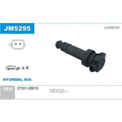 Катушка зажигания (Janmor) JM5295