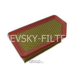 Фильтр воздушный (NEVSKY FILTER) NF5456M