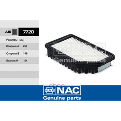 Фильтр воздушный (Nac) 7720
